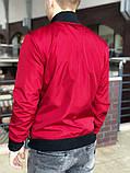 Мужская ветровка  бомбер куртка пилот  красный, фото 2