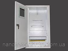 Накладной металический распределителный шкаф на 12 автоматов для трехфазного счетчика