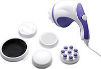 Ручной массажер Relax and Tone (Релакс энд Тон), цвет - белый, это лучший, Масажер Relax and Tone