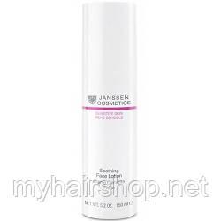 Успокаивающая смягчающая эмульсия JANSSEN Sensitive Skin Soothing Face Lotion 150 мл