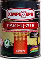 Лак НЦ-218 ХимреZерв глянец 0,8 л