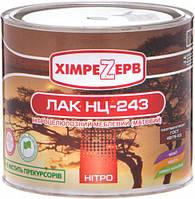 Лак НЦ-243 ХимреZерв мат 2 л