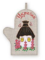 APV 49 Прихватка варежка, сувенир с вышивкой аппликацией, натуральный лен, хлопок