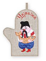 APV 53 Прихватка варежка, сувенир с вышивкой аппликацией, натуральный лен, хлопок