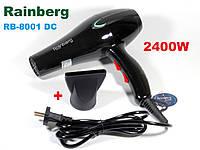 Профессиональный фен для сушки и укладки волос Rainberg RB-8001 DC (2400W), отличный фен для укладки волос