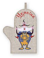 APV 54 Прихватки рукавиця, сувенір з вишивкою аплікацією, натуральний льон, бавовна