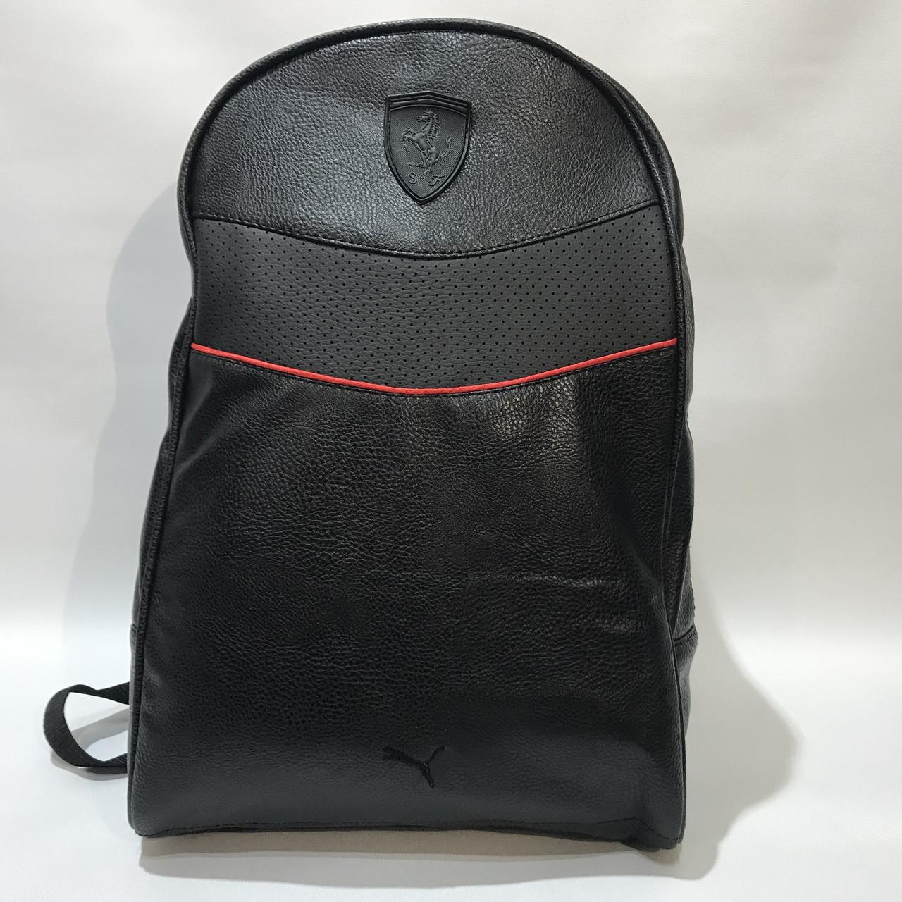 Рюкзак городской спортивный, мужской черный Puma Пума