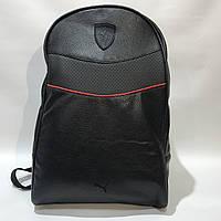Рюкзак городской спортивный, мужской черный Puma Пума, фото 1