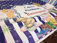Печать баннеров в Запорожье и Украине