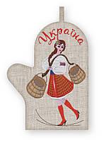 APV 69 Прихватка варежка, сувенир с вышивкой аппликацией, натуральный лен, хлопок