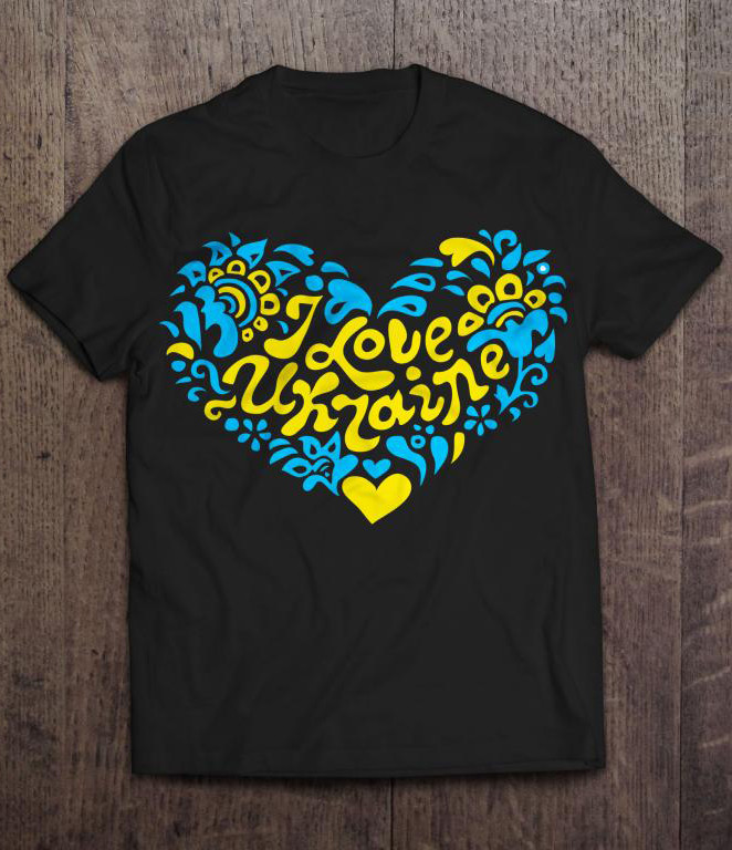 Футболка мужская   I love Ukraine  