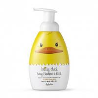 Детский шампунь-гель для душа(безсульфатный) 430 мл Esfolio Lovely Duck Baby Shampoo & Wash