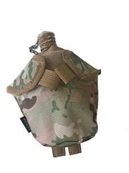 Подсумок для алюминиевой армейской фляги