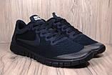Чоловічі кросівки Nike Free Run 3.0 для бігу (весна/літо,текстиль,сині), фото 2