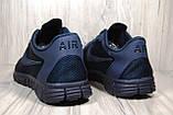 Чоловічі кросівки Nike Free Run 3.0 для бігу (весна/літо,текстиль,сині), фото 3