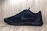 Чоловічі кросівки Nike Free Run 3.0 для бігу (весна/літо,текстиль,сині), фото 4