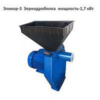 Зернодробилка Эликор -1 (№3) (зерновые, початки кукурузы)
