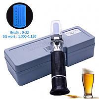 Рефрактометр для вина и пива RSG-32ATC (0-32 % Brix, 1.000-1.120 SG wort)