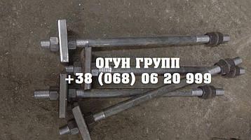 Фундаментний Болт М125 за ГОСТ 24379.1-80 тип 2.3, фото 2