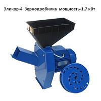 Зернодробилка Эликор -1 (№4) (зерновые, корнеплоды, трава)