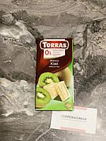 Белый шоколад Torras с кусочки киви без сахара и глютена