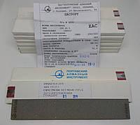 Брусоки эльборовые 150х25х3  250/200 - формирование РК