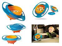 Детская посуда, тарелка непроливайка, Gyro Bowl. Это удобная, посуда для детей, Посуд для дітей, Посуда для детей
