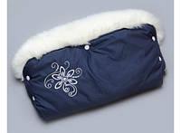 Муфта синяя для коляски с опушкой