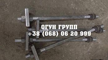 Фундаментний Болт М140 тип 2 з анкерним плитою ГОСТ 24379.1-80, фото 2