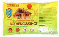 Огнебиозащита Страж-1 ХМББ-3324 сухая смесь 1 кг