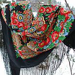 Подкова 377-19, павлопосадский платок (шаль) из уплотненной шерсти с шелковой вязанной бахромой, фото 4