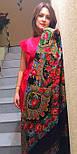 Подкова 377-19, павлопосадский платок (шаль) из уплотненной шерсти с шелковой вязанной бахромой, фото 7