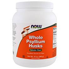 """Цельная шелуха семян подорожника NOW Foods """"Whole Psyllium Husks"""" растворимая клетчатка (340 г)"""