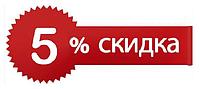 Скидка -5% на Турбокомпрессор