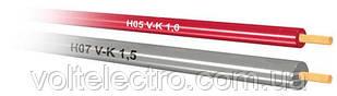 Провод гибкой марки H05V-K 1х0,5