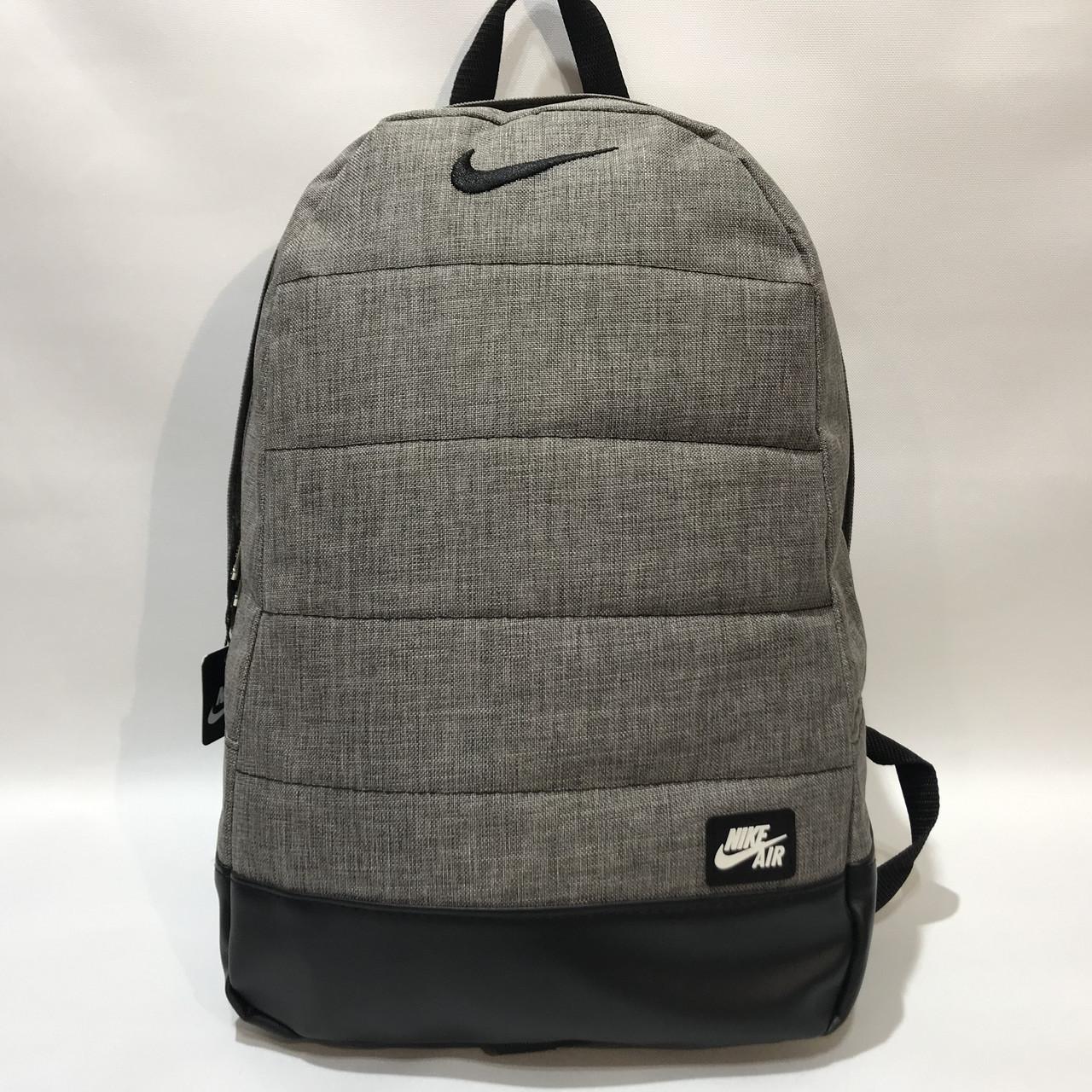 Рюкзак городской спортивный, мужской серый Nike Найк