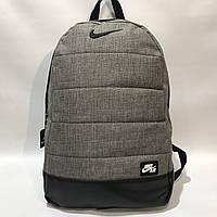 Рюкзак городской спортивный, мужской серый Nike Найк, фото 1