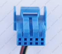 Разъем электрический 5-и контактный (13-8) б/у
