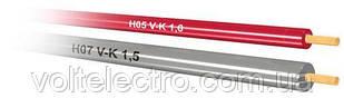 Провод гибкой марки H05V-K 1x0,75