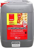 Огнебиозащита 450-1 Neomid красный светлый 10 л