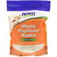 """Цельная оболочка семян подорожника NOW Foods """"Whole Psyllium Husks"""" растворимая клетчатка (454 г)"""