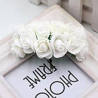 Розочки из фоамирана, диаметр 2-2,5см (цена за букет, 12 розочек) цвет- Белый