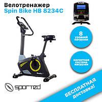 HB 8234C | Велотренажер Spin Bike, фото 1