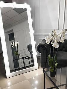 Голливудское Белое Зеркало во Весь Рост с подставкой