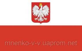 Экспресс-курсы польского языка с 15.04.2019
