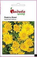 Насіння квітів Hem Zaden Хризантема Повість Осені 0.1 г СЦ