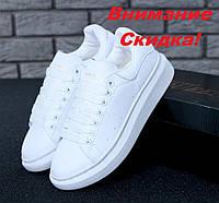 Женские кроссовки Alexander McQueen в стиле Александр Маккуин полностью белые кожаные