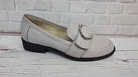 Стильные женские кожаные туфли. Днепр