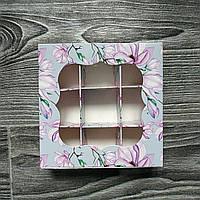 Коробка для  9-х конфет Магнолия (120*120*30 мм.)