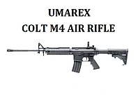 Пневматическая винтовка Umarex Colt M4 Air Rifle